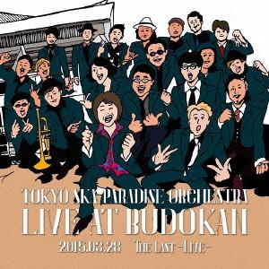東京スカパラダイスオーケストラ/The Last〜Live〜