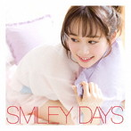 塩ノ谷早耶香/SMILEY DAYS(通常盤)