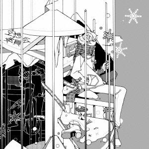 空想委員会/僕が雪を嫌うわけ/私が雪を待つ理由(完全限定生産盤)