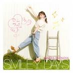 塩ノ谷早耶香/SMILEY DAYS(TYPE-A)(初回限定盤)(DVD付)