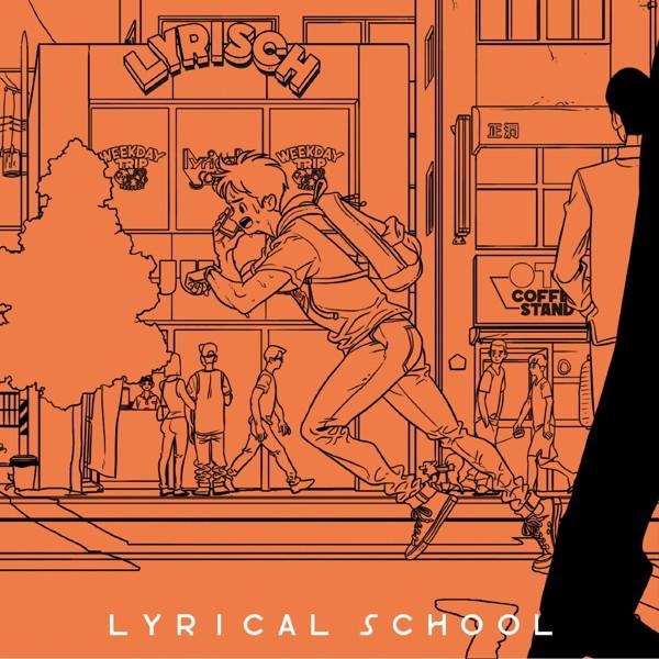 lyrical school/マジックアワー/格好悪いふられ方- リリスクの場合-(初回限定盤)