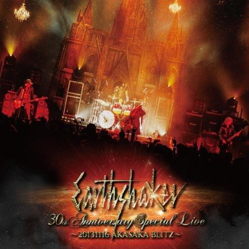 アースシェイカー/EARTHSHAKER 30th Anniversary Special Live