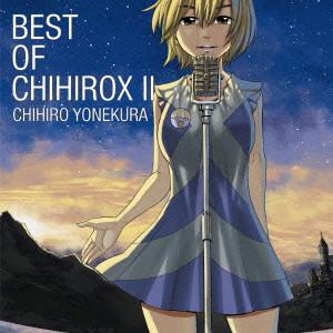 米倉千尋/BEST OF CHIHIROX II