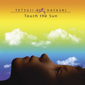 林哲司/Touch the Sun