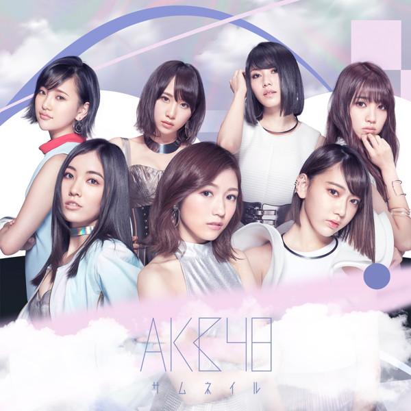AKB48/サムネイル(Type B)