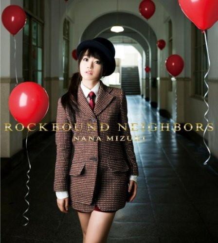 水樹奈々/ROCKBOUND NEIGHBORS(初回限定盤)