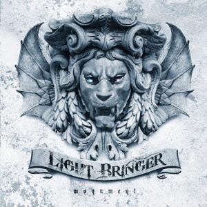 LIGHT BRINGER/monument(初回限定盤)(DVD付)