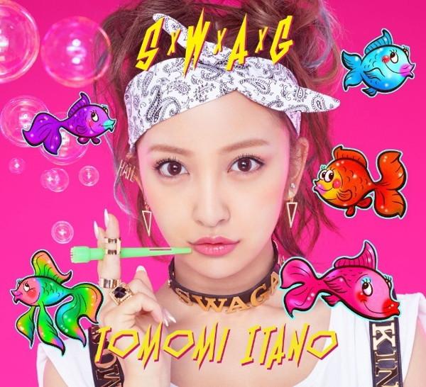 板野友美/S×W×A×G(初回限定盤)(DVD付)