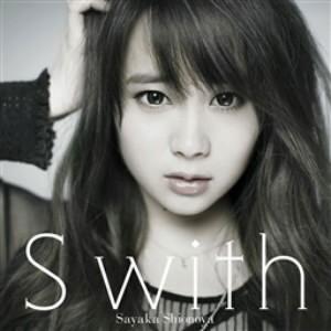 塩ノ谷早耶香/S with(初回限定盤)(DVD付)