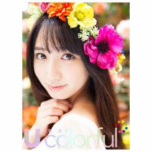 上野優華/U colorful(初回限定盤)(Blu-ray Disc付)