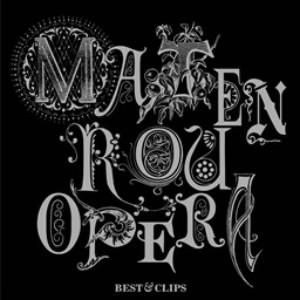 摩天楼オペラ/摩天楼オペラ 〜BEST&CLIPS〜(初回限定生産盤)(Blu-ray Disc付)