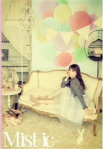 塩ノ谷早耶香/Mist-ic(Type-B)(初回限定盤)(DVD付)