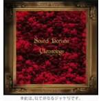 【クリックでお店のこの商品のページへ】Sound Horizon/Chronology[2005-2010](初回限定盤)(DVD付)