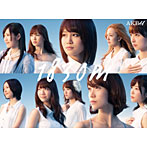 【クリックでお店のこの商品のページへ】AKB48/1830m(DVD付)