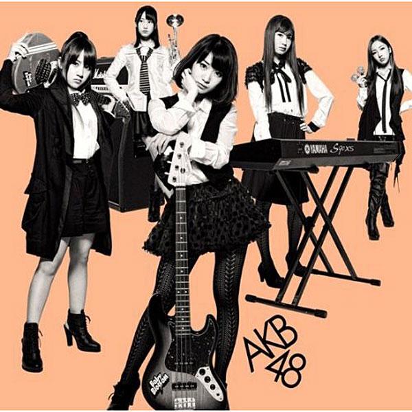 AKB48/GIVE ME FIVE!(Type-B)(DVD付)