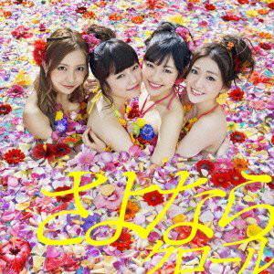 AKB48/さよならクロール(Type-A)(DVD付)