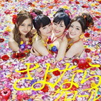 AKB48/Type-ADVD