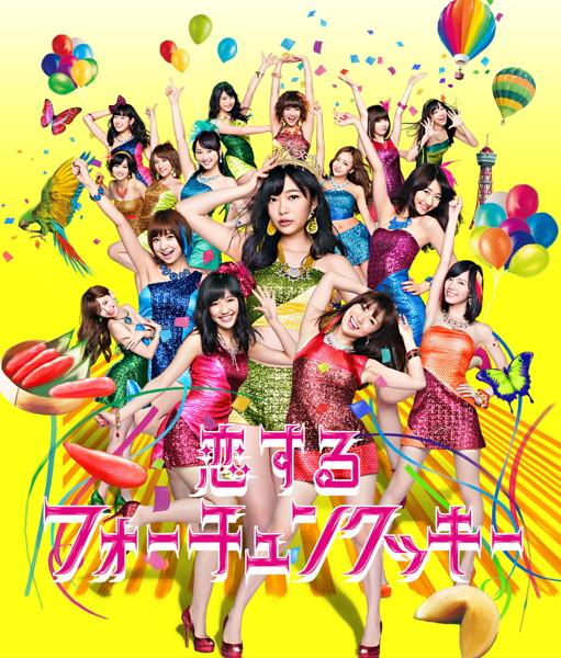 AKB48/恋するフォーチュンクッキー(Type A)(DVD付)