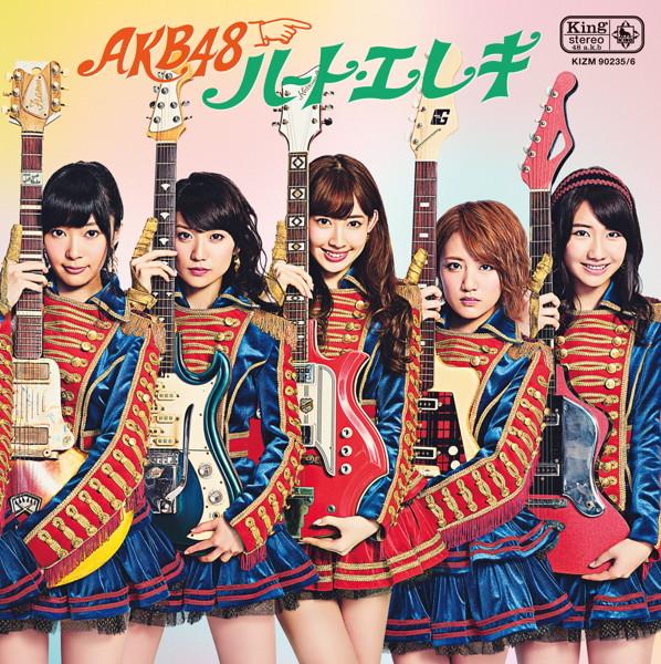 AKB48/ハート・エレキ(Type A)(DVD付)