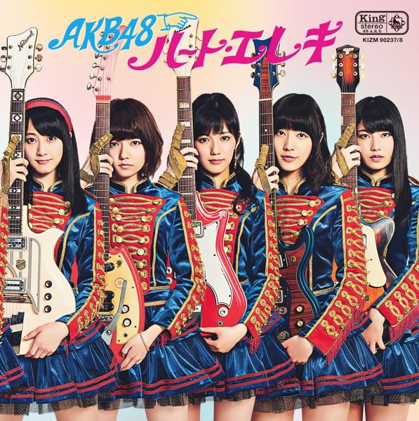 AKB48/ハート・エレキ(Type K)(DVD付)
