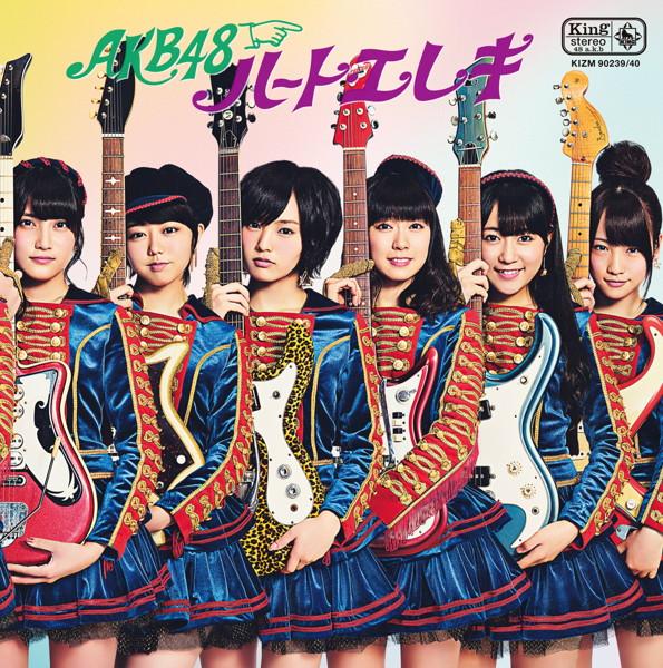 AKB48/ハート・エレキ(Type B)(DVD付)