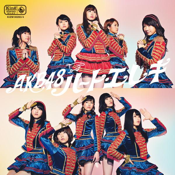 AKB48/ハート・エレキ(Type 4)(DVD付)