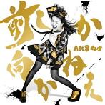 AKB48 KONJO