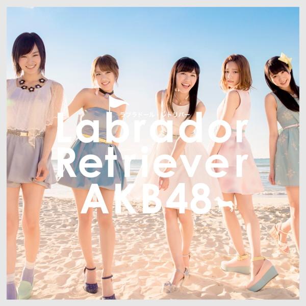 AKB48/ラブラドール・レトリバー(Type A)(DVD付)