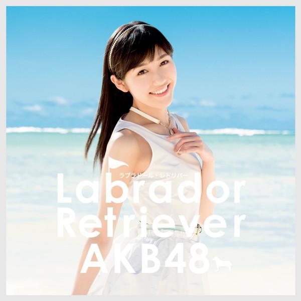 AKB48/ラブラドール・レトリバー(Type 4)(DVD付)