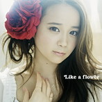 塩ノ谷早耶香/Like a flower(TYPE-A)(DVD付)