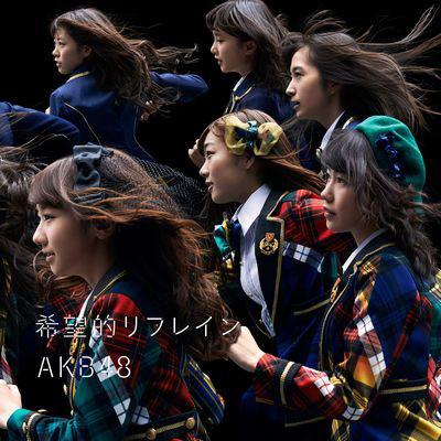 AKB48/希望的リフレイン(Type C)(DVD付)