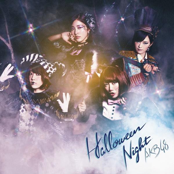 AKB48/ハロウィン・ナイト(Type B)(DVD付)