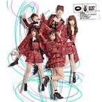 AKB48/唇にBe My Baby(Type C)(DVD付)