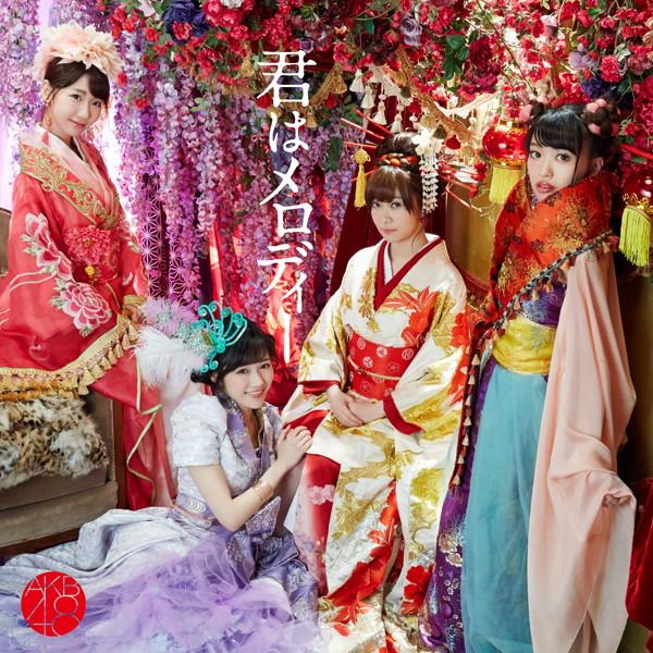 AKB48/君はメロディー(DVD付)