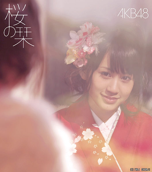 AKB48/桜の栞(DVD付)(Type-A)