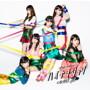 AKB48/ハイテンション(通常盤)(Type E)(DVD付)
