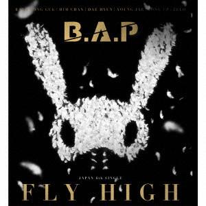 B.A.P/FLY HIGH(Type-A)(DVD付)