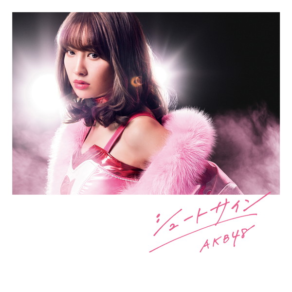 AKB48/シュートサイン(Type A)(通常盤)(DVD付)