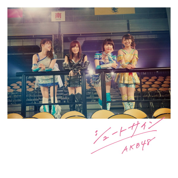 AKB48/シュートサイン(Type B)(通常盤)(DVD付)
