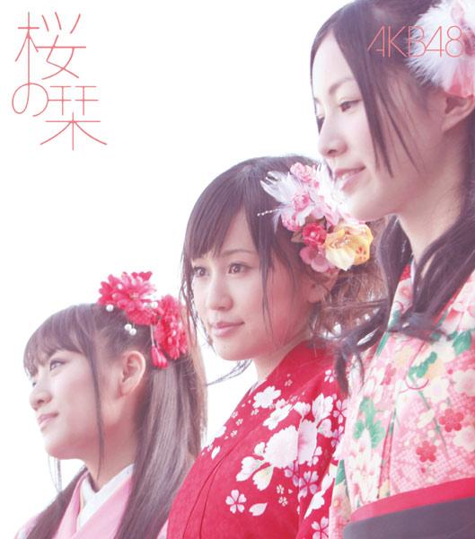 AKB48/桜の栞(DVD付)(Type-B)
