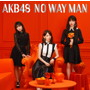 AKB48/NO WAY MAN(Type A)(通常盤)(DVD付)