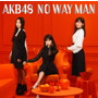 AKB48/NO WAY MAN(Type B)(通常盤)(DVD付)