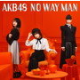 AKB48/NO WAY MAN(Type C)(通常盤)(DVD付)