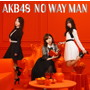 AKB48/NO WAY MAN(Type D)(通常盤)(DVD付)