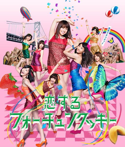 AKB48/恋するフォーチュンクッキー(初回限定盤)(Type K)(DVD付)