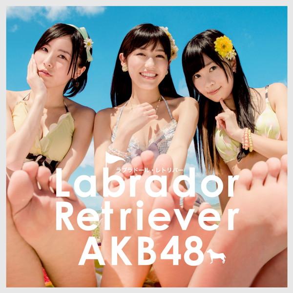 AKB48/ラブラドール・レトリバー(初回限定盤)(Type 4)(DVD付)【DMMオリジナル生写真付】