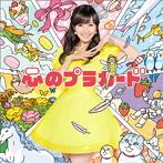AKB48 セーラーゾンビ