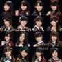 AKB48/希望的リフレイン(初回限定盤)(Type D)(DVD付)【DMMオリジナル生写真付】