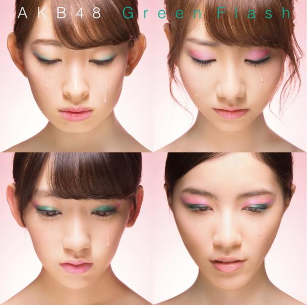 AKB48/Green Flash(Type A)(初回限定盤)(DVD付)【DMMオリジナル生写真付】