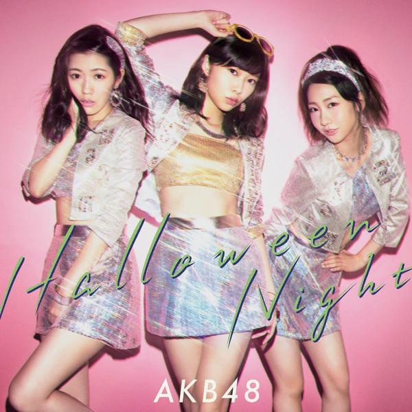 AKB48/ハロウィン・ナイト(初回限定盤)(Type A)(DVD付)